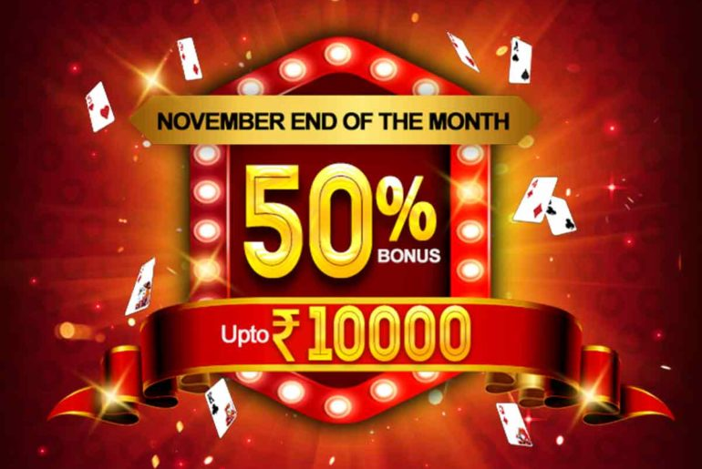 NOVEMBER END OF THE MONTH